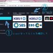 tvNオンタイム視聴