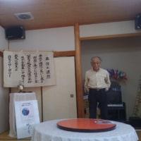 平成29年9月網代多賀ロータリークラブ例会へ。