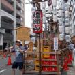 時計師の京都時間「京のカメムシ時間」