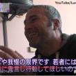 後藤健二のイドリブ取材  2012年3月