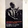 ◇クラシック音楽LP◇サンソン・フランソワのラヴェル:「クープランの墓」/「夜のギャスパール」