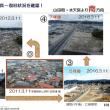 山田町・震災復興確認定点撮影(0・1・3・5・7年)
