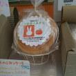 くまさんのぼうけん3/7  シフォンケーキとクッキーのうさぎとみかん