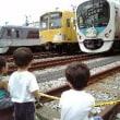 電車夏まつり2008