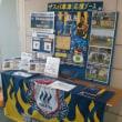 高崎市役所にザスパ草津の応援ブースがありました。