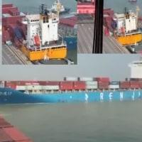 コンテナ船が南沙港で衝突