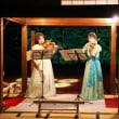 信州・松代 「夜の真田邸」ヴァイオリンの響きが……!