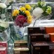 埼玉県の仏壇店のあすか 「お仏壇に造花をお供えする」