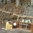 各地区で「山の神神事」が行われました。