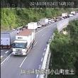 連休最終日 国道246号はきょうも大渋滞( ゚Д゚)/