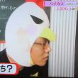 【スピンオフ】ぶろぐるグルメ【さんスタ】