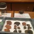 「取掛西貝塚と1万年前の人々」-発掘調査報告から学ぶ-