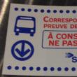 モントリオールで地下鉄/バスに乗る