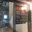 Cash on Bar ALUGA K (アルガ ケィ)/松阪市湊町