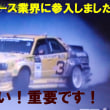 【静電気対策:野村社長の足は引っ張ってない気はしますが・・・】2018 D1GP Rd.5[7/22] TSUKUBA DRIFT 決勝 (日本語)