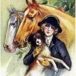 馬と女 4
