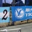 第37回神奈川県社会人サッカー選手権準々決勝(1)