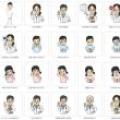 医療のイラスト無料素材集