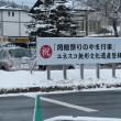秋田県仙北市角館のマンホール
