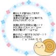 ☆・・・台風5号要注意・・・