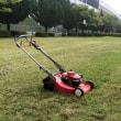 公園の草刈り 楽刈りだ