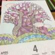 百均 塗り絵カレンダー 4月