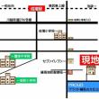 練馬区旭町☆新築住宅販売開始!
