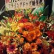 [イベント]中島愛クリスマスイベント2008