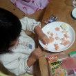 娘の手料理