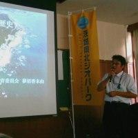 大洗学講座第2回講座【大洗海岸の自然と歴史】に参加しました。