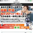 自動売買ツールが無料(0円)でダウンロード出来ます