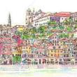ポルトガルのスケッチ 異邦人の美しさポルトの町
