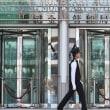 香港の政策金利を0.25%引き上げ、今年3回目!