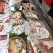 食の展示会
