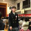 3月20日 小学校卒業式🌷