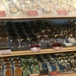 「ショコラ  ベル アメール 京都別邸  銀閣寺店」〜見た目も味も絶品の和ショコラが楽しめるチョコレート専門店🍰🍩🍮✨