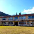 田辺市立本宮小学校旧校舎