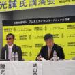 盲目の中国人権活動家 「いかなる困難にも屈せず、社会の公平のために戦う」(後編) ザ・リバティWeb