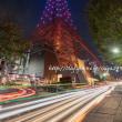 「ニューヨーク市&東京都観光パートナーシップ記念」特別ライトアップ