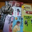 毎年恒例?! クイズ 『桜JJR 姫は 去年(2017 年) 何冊本を読んだでしょうか』