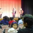 第11回 香美・香南地区芸能大会