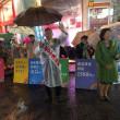 比例代表は1票を争う大激戦!東京13区から、そぶえ元希を何としても国会へ送り出してください!