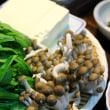 笹身と壬生菜のしゃぶしゃぶ