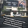 ヴァネス・ウーさんのInstagramにCanonの広告看板。