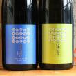 ◆日本酒◆奈良県・千代酒造 篠峯 純米吟醸 山田錦 Azur(アジュール) & 亀の尾 Vert(ヴェルト) 田園ラベルシリーズ