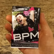 """BPM""(英題""BEATS PER MINUTE"", 原題""Battements par minute"")"