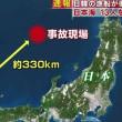 竹島沖で日韓の漁船が衝突…韓国側の船員ら「日本の漁船が先にぶつかった」と証言