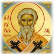 エルサレムの聖チリロ総主教教会博士 St. Cyrillus Hierosolymit. Patriarcha et D. E..