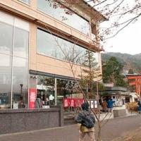 レジーナリゾート箱根仙石原に行ってきました その2