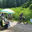 2017 Mountain Bike ENDURO JAPAN OPEN